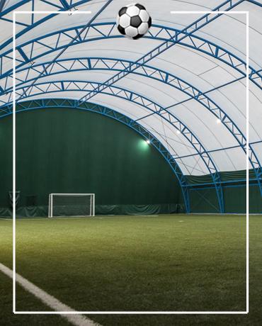 teren de fotbal acoperit